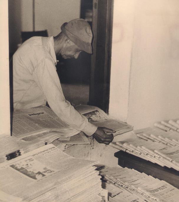 תמונה של ישעיהו-עריף, אחראי-על-עיתון