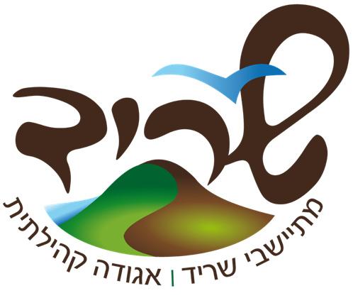 לוגו-אגודה-קהילתית