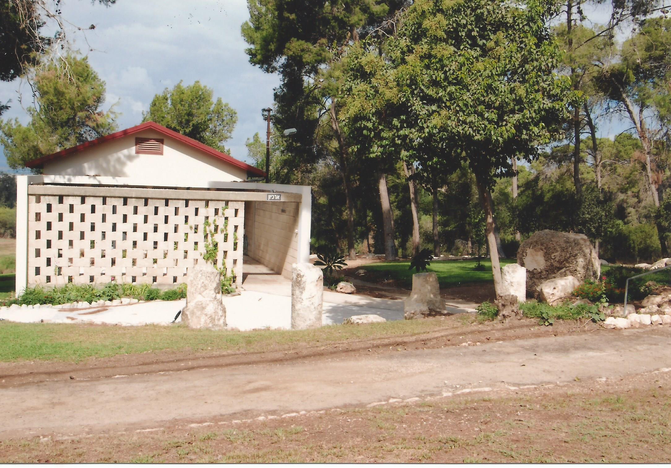חזית בית אמנון 2008 צילום יאיר חרמוני