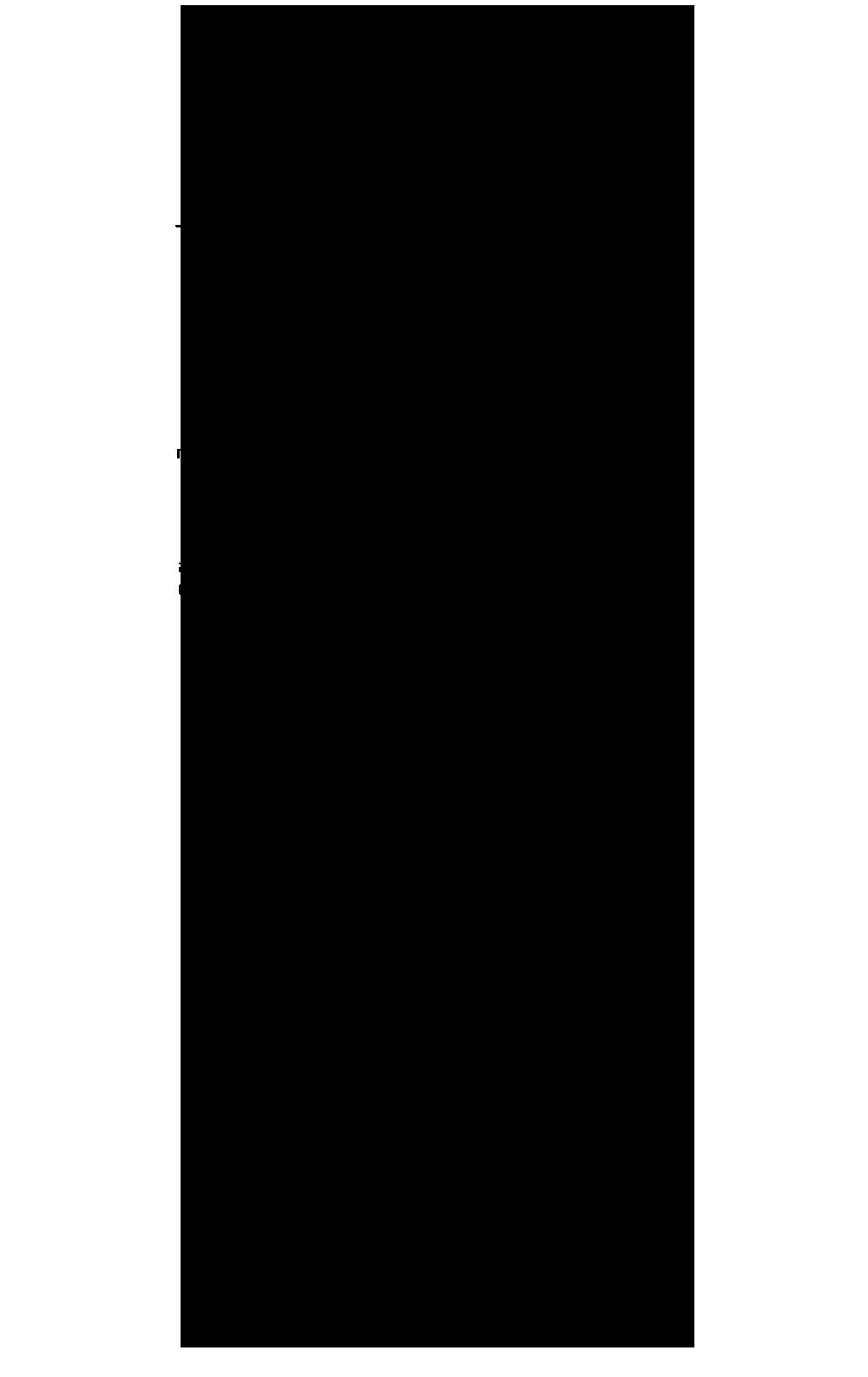 טקסט של אברמוביץ' משה
