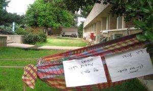 תמונה של אוהל-מחאה