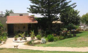 תמונה של הגינה-של-יותם