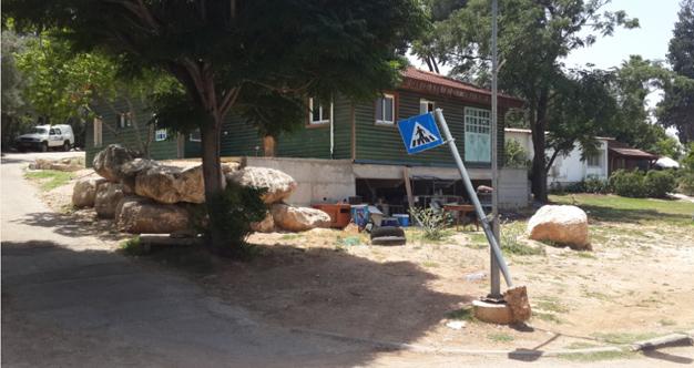 תמונה של הצריף-היום