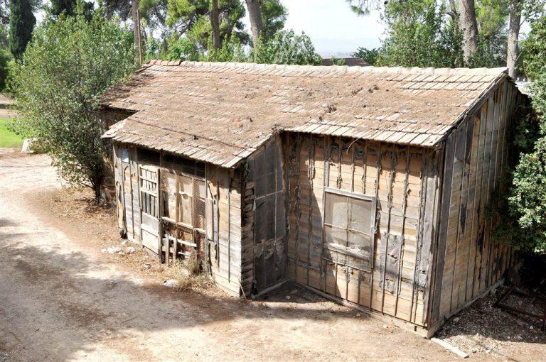 תמונה של הצריף-של-אבא