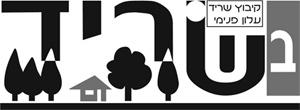 תמונה של לוגו-בשריד