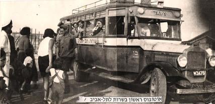 תמונה של אוטובוס-ליריד-המזרח