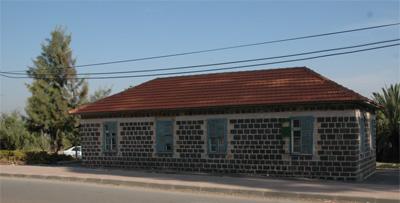 תמונה של בית המרחץ (המקווה)