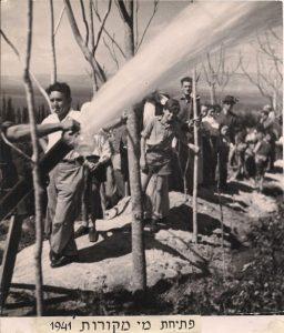תמונה של פתיחת-מי-מקורות-1941
