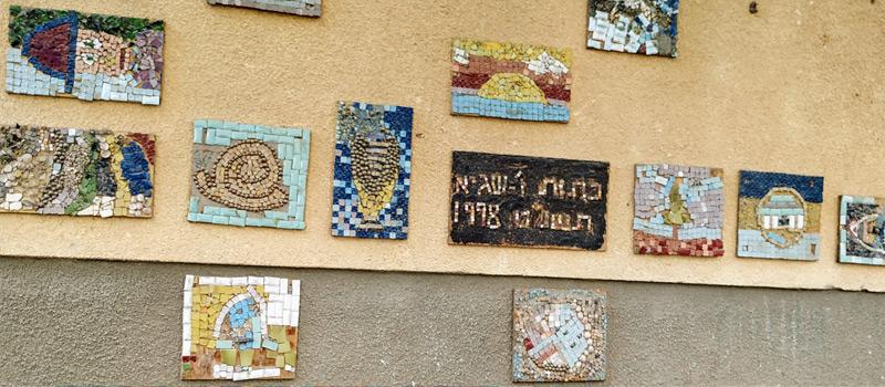 תמונה של יצירות-בבית-ספר-שגיא