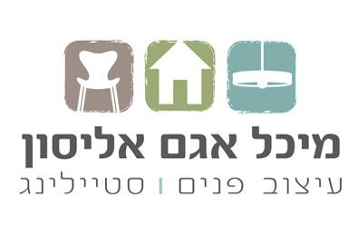 תמונה של לוגו מיכל אגם