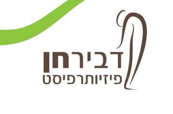 תמונה של לוגו דביר חן