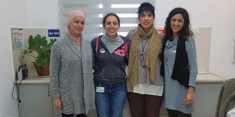 תמונה של צוות המרפאה
