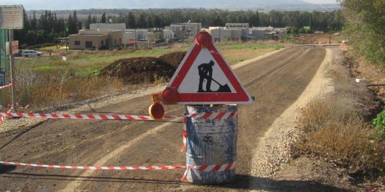 תמונה עובדים בכביש