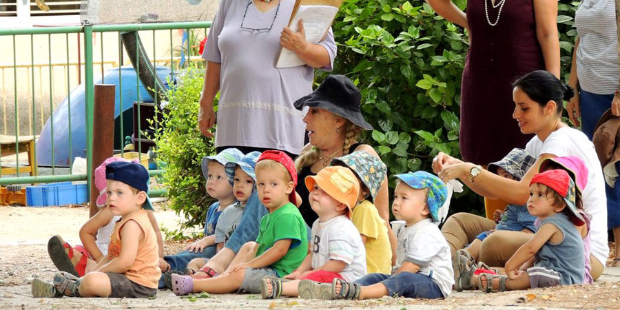 תמונה של ילדים בחינוך הגיל הרך