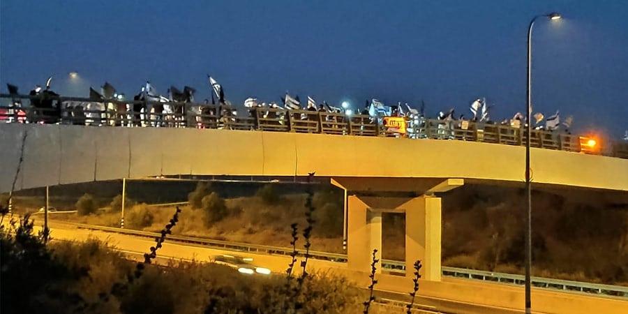 תמונה של הפגנת הגשרים - 25 שנה לרצח יצחק רבין