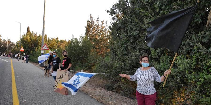 תמונה של שרשרת המחאה משריד ליפעת